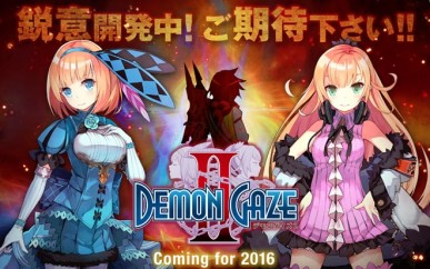 demon gaze 2